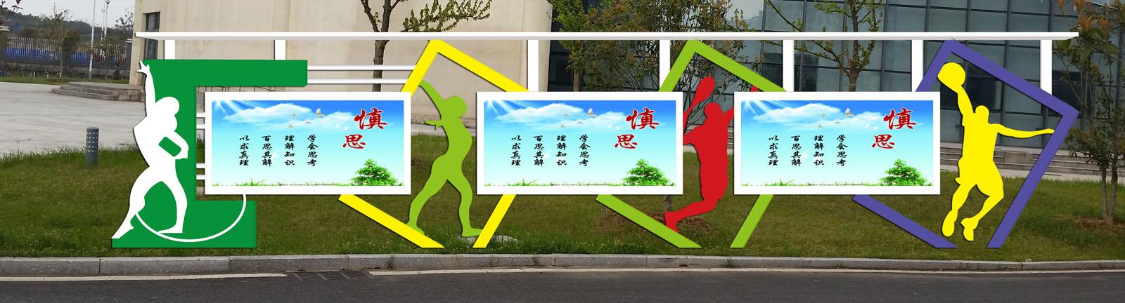 广州公交候车亭