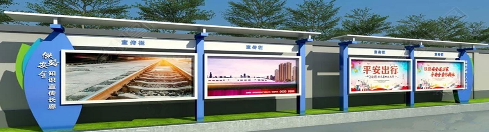 广州精神堡垒
